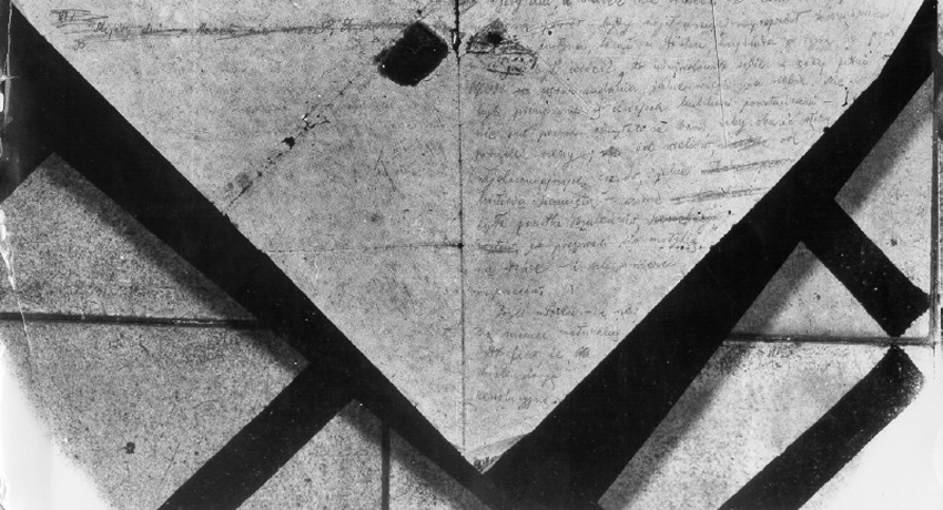 """Pages from the manuscript of """"Justyna's Narrative,"""" written by Gusta Davidson Draenger, a member of the group Akiba and the Jewish underground in Krakow, during her prison term."""