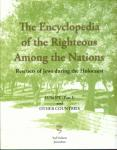The Encyclopedia of the Righteous among the Nations: Europe (Part I) and Other Countries