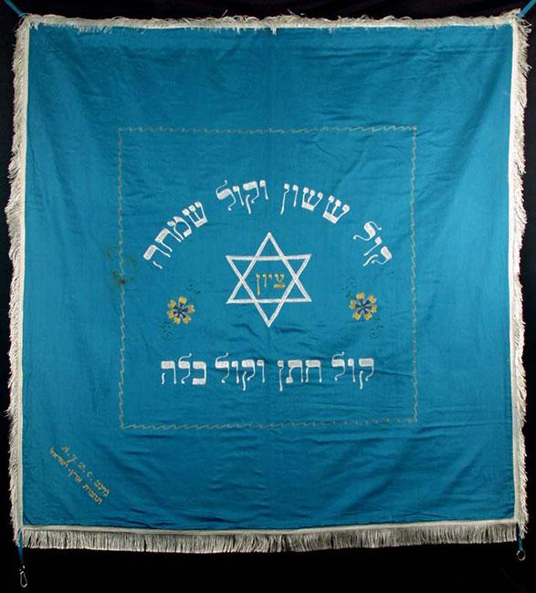 A Chuppa (wedding canopy) from Eretz Israel sent by the American JDC organization to survivors in European DP camps