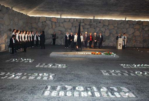 Photos from Official Events on Holocaust Remembrance Day 2008