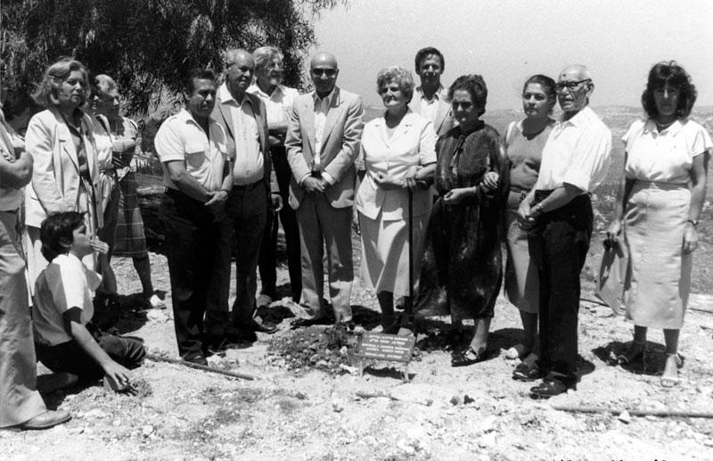 Zejneba (fourth from the right) at the tree planting ceremony in honor of her family, Yad Vashem, 1985