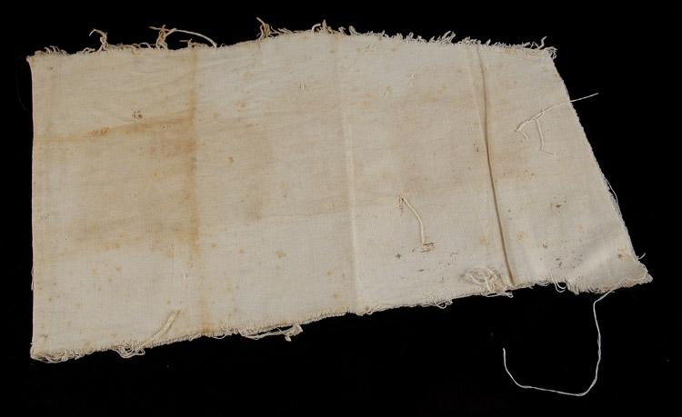 Fragment of Hashomer Hatzair Flag, Yad Vashem Artifacts Department