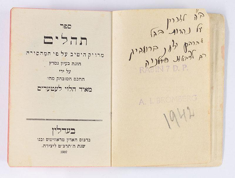 A book of Psalms that Tzvi Ginzburg received as a soldier in Anders' Army