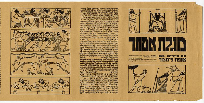 A Megillat Esther (Esther Scroll) illustrated by Otto Geismar