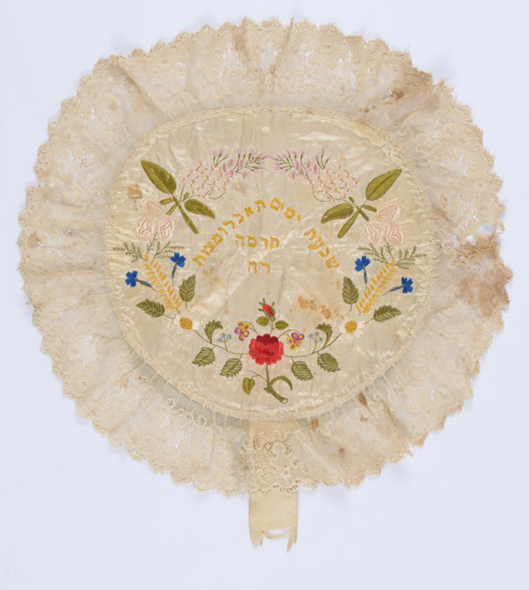 Matzah cover that Chana Reasz from Hungary made in 1905