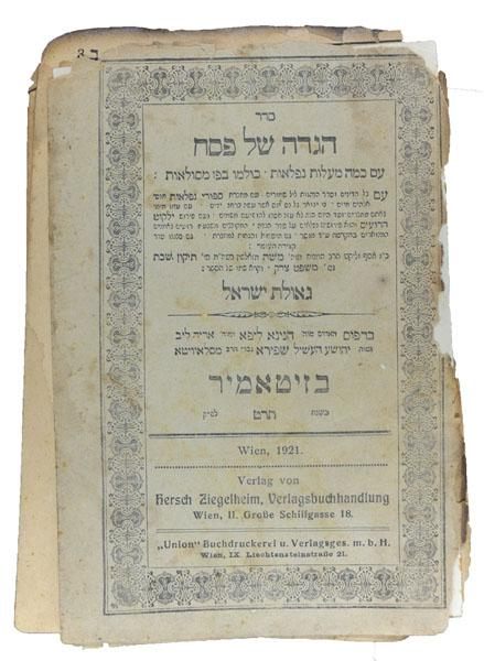 Rabbi Spiegel found this Haggadah at the edge of a smouldering pile of books in Berlin in 1934