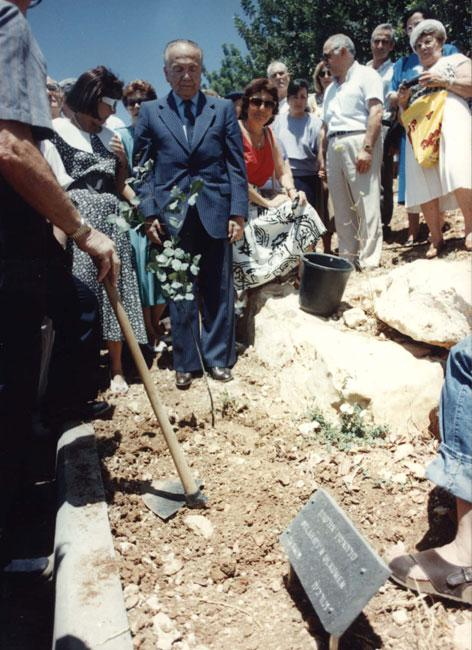 Selahattin Ulkumen at the tree planting ceremony in his honor, Yad Vashem