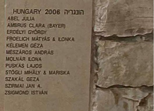 The name of Clara Ambrus on the honor wall in the Garden of the Righteous, Yad Vashem