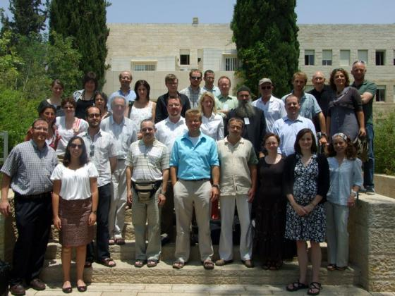 International Summer Workshop, The Persecution and Murder of Jews: Grassroots Perspectives