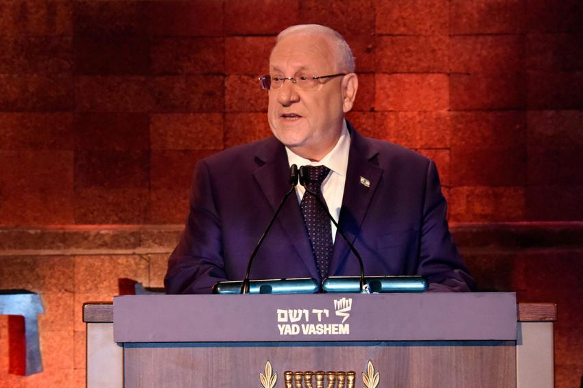 President Reuven Rivlin speaks at the opening ceremony on Holocaust Remembrance Day