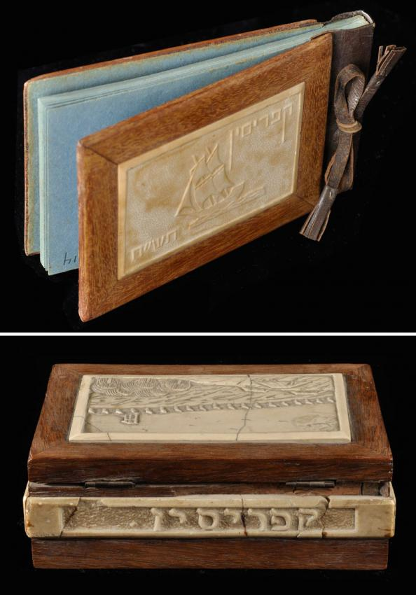 The album and jewelry box that Jacob Ferstenberg made for his wife Devorah when they were interned in Cyprus