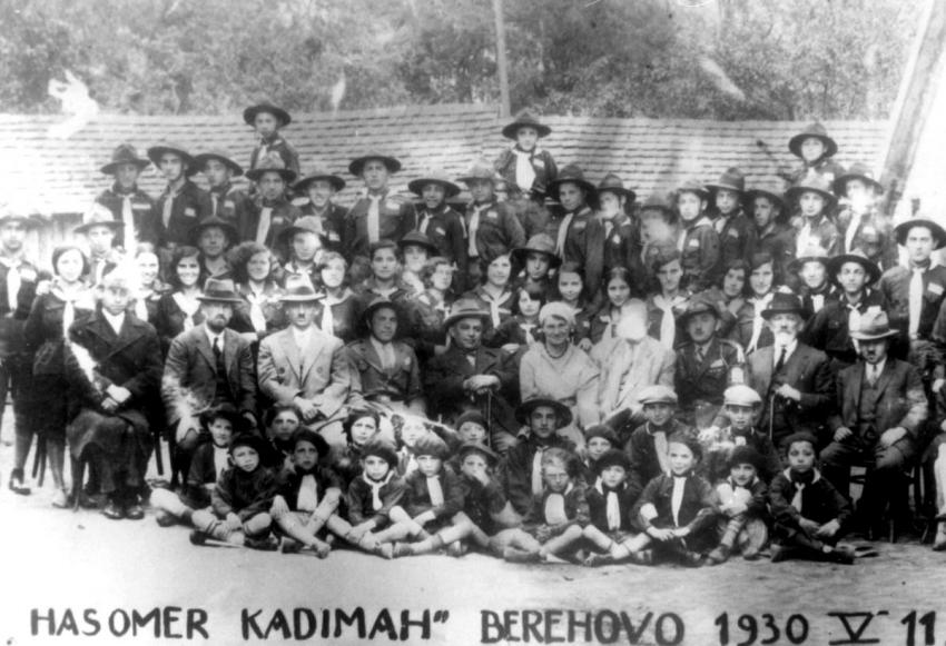 A Zionist youth group gathers in Berehovo, Carpatho-Russia, Czechoslovakia, May 11, 1930