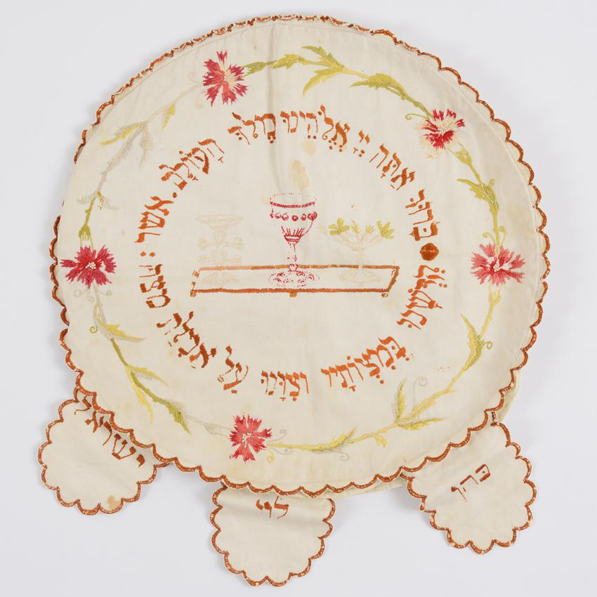 Matzah cover belonged to the Both family from Vienna, Austria