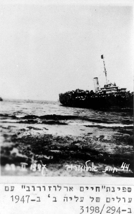 "The illegal immigration ship ""Haim Arlozoroff"", February 1947"