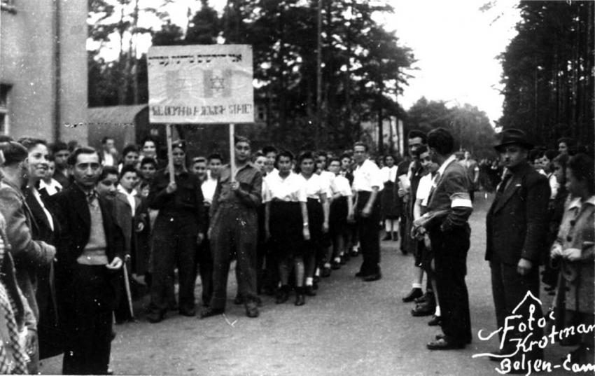 A parade marking the first Congress for Survivors in the British zone, in Bergen-Belsen, Germany, September 25, 1945