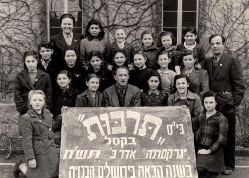Children and teachers in the Jaeger Kaserne Displaced Persons' Camp, Germany, February 1948