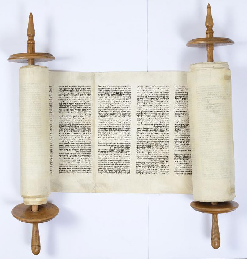 Torah Scroll from the Synagogue in Ansbach (Germany)