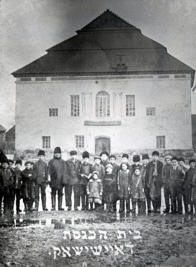 The main synagogue in Eishishok, The Russian Empire, 1911