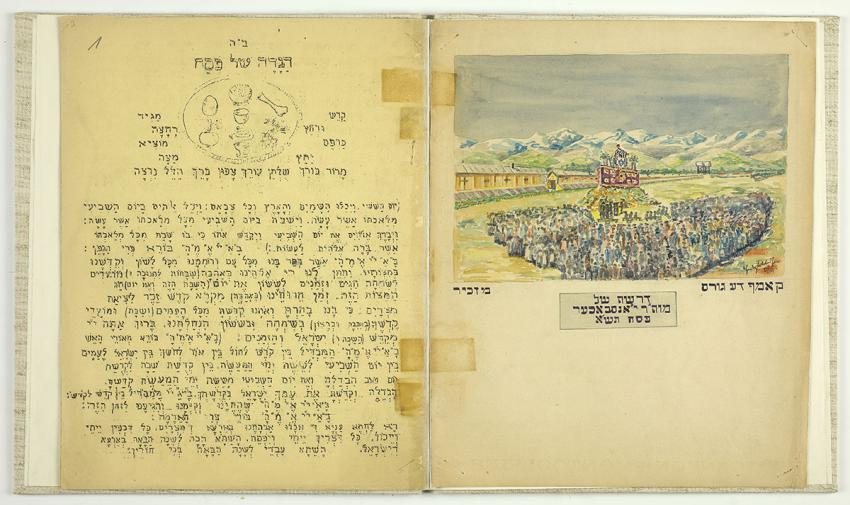 Passover Haggadah used at the Passover seder in 1941 by inmates at the Gurs camp. The Haggadah was handwritten from memory by camp inmate Aryeh Ludwig Zuckerman