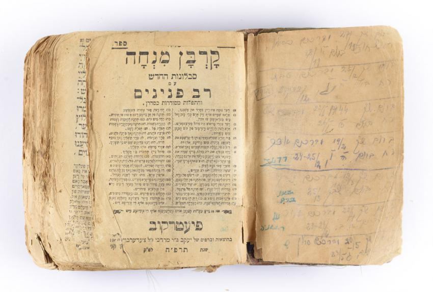 Prayer book that Moshe Malc used while in hiding