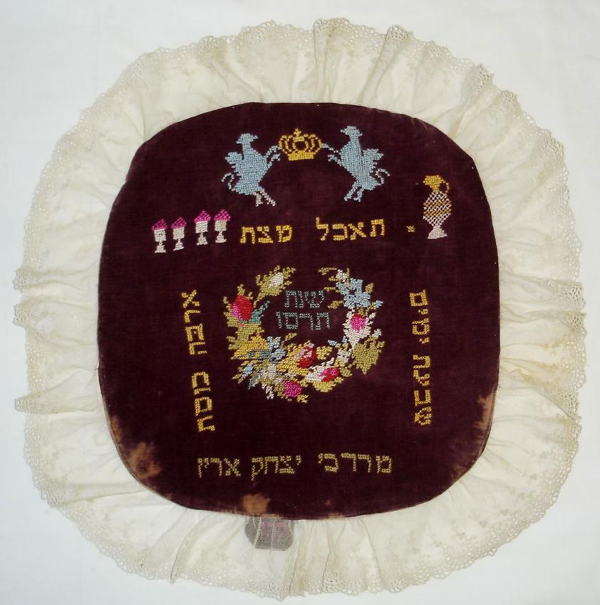 Matzo cover dating back to 1906, found in the Uryn home in Paris and preserved