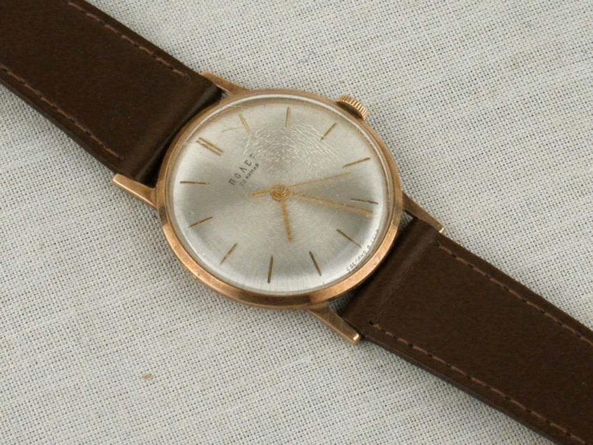 Gold watch that Haim (Arke) Smolianski gave to Janis Lipke after the war in thanks for saving his life by hiding him in his home
