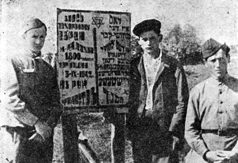 Jews or Soviets? Identity Challenges Faced by Jewish Soldiers in the Red Army when they Encountered the Holocaust