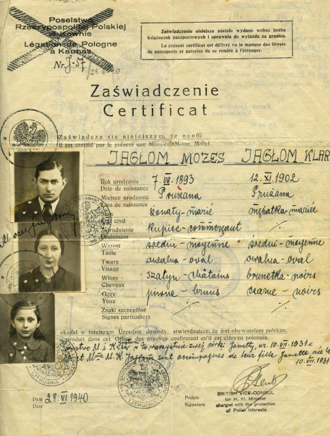 Transit visa to Japan issued to the Jaglom family by Righteous Among the Nations Chiune Sempo Sugihara, Japanese consul in Lithuania