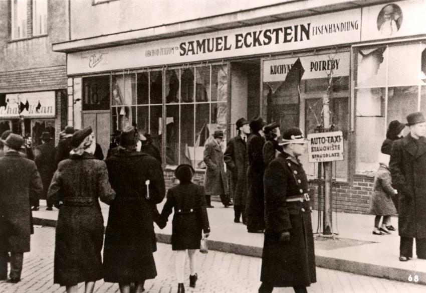 Jewish store that was damaged by a local crowd in Bratislava, Slovakia in March 1939, March 1939