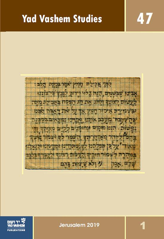 Yad Vashem Studies, Vol. 47:1 (2019)