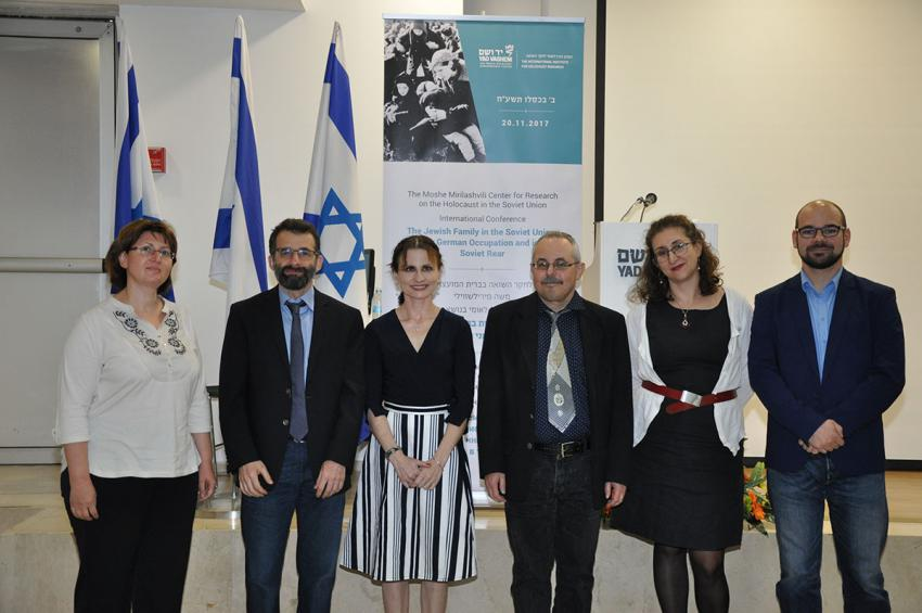 Staff members of the Moshe Mirilashvili Center for Research on the Holocaust in the Soviet Union
