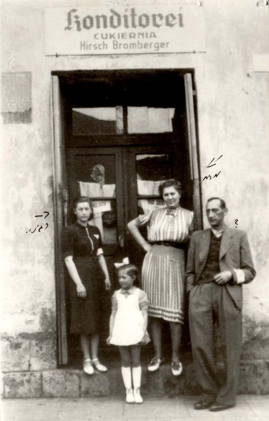 Chana Hoffman standing with her mother Regina (left). On the right is Chana's aunt Miriam, Poland, 1930s