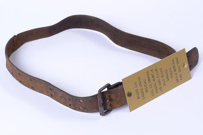 Belt that David Schulman received from his sister before they were deported to Auschwitz-Birkenau