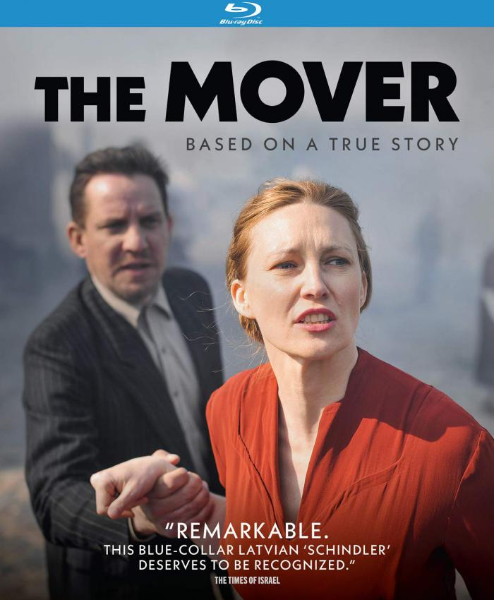 """""""The Mover"""" - featured in the fourth season of Yad Vashem's """"Film Club"""""""