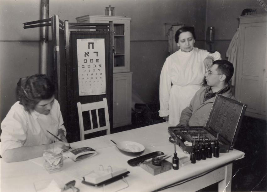 Nurses at work in the Warsaw ghetto's ophthalmology department Yad Vashem Archives