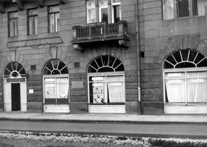 Armed Resistance in the Krakow and Bialystok Ghettos