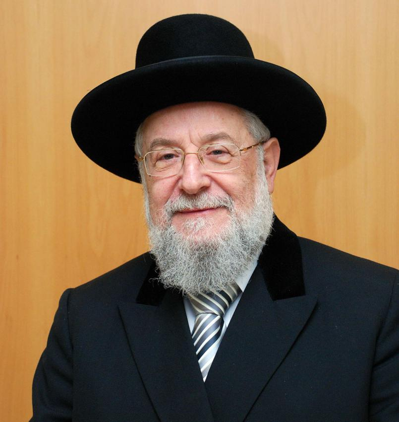 Rabbi Israel Meir Lau, Chairman of the Yad Vashem Council