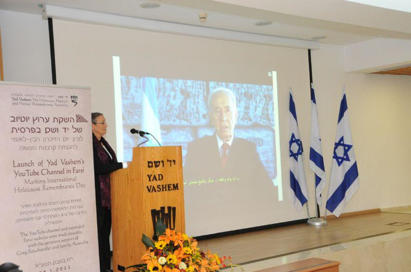 The President of the State of Israel, Shimon Peres speaks in a special video address  marking the launch of the Farsi Channel in Youtube