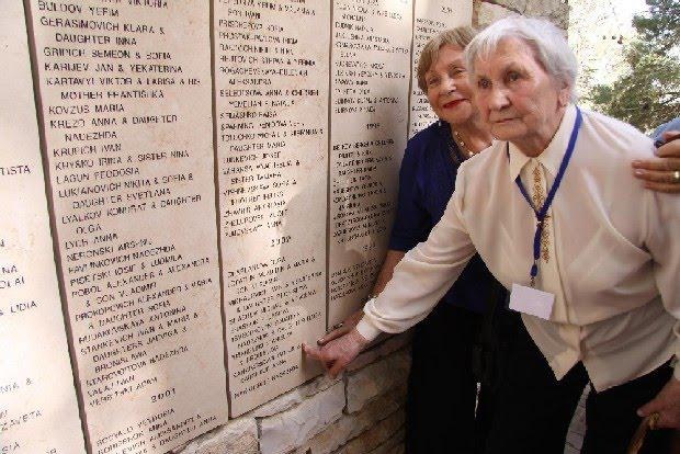 Righteous Among the Nations From Belarus Visit Yad Vashem