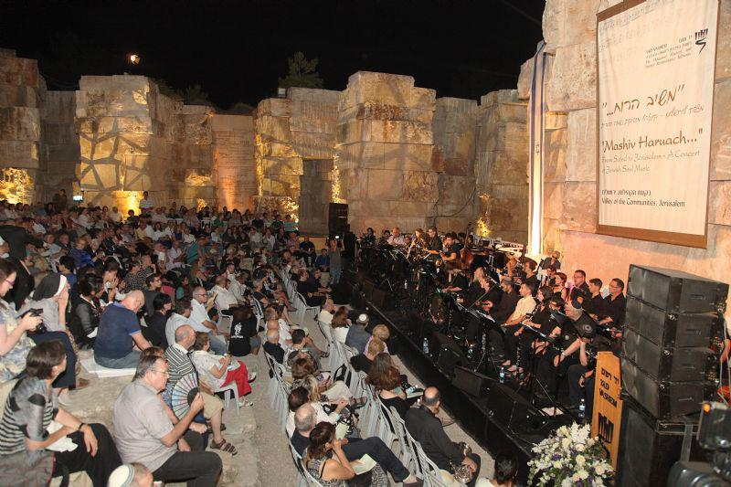 Hundreds of survivors and their families enjoyed the concert