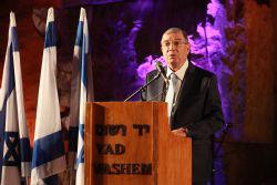 Yad Vashem Chairman Avner Shalev in the Valley of the Communities at Yad Vashem for the closing event of the Yad Vashem Leadership Mission