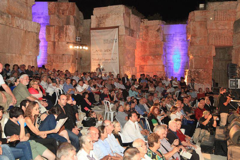 The audience at the Mashiv Haruach concert