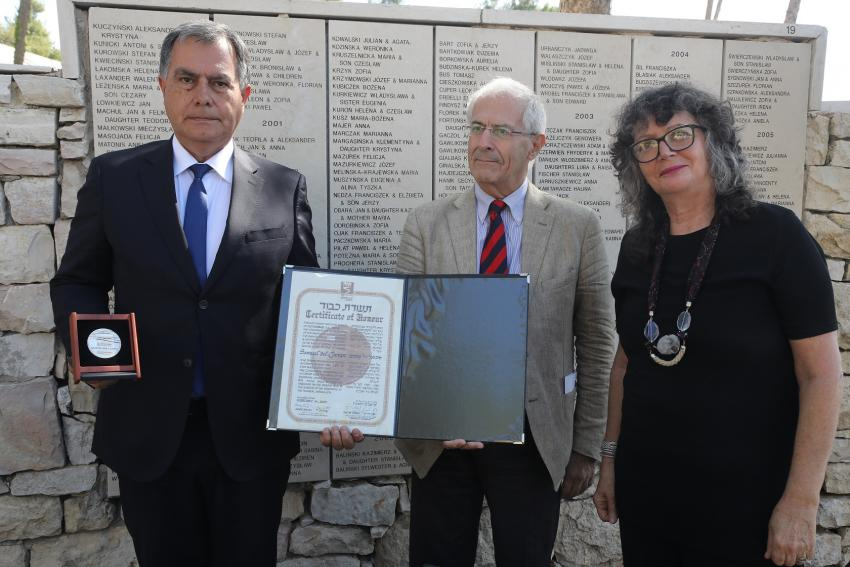Dr. Christian Beals Campos, Relative of Samuel del Campo; Sergio Della Pergola, Member of the Committee for the Designation of Righteous Among the Nations; and Irena Steinfeldt, Director of the Righteous Among the Nations Department at Yad Vashem
