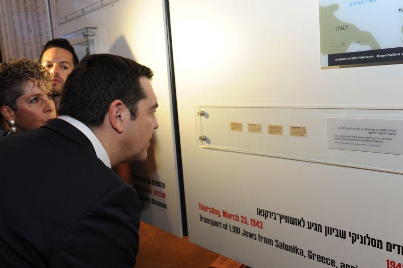 During his tour of the Holocaust History Museum, Prime Minister Tsipras viewed train tickets that Greek Jews were forced to purchase ahead of their transport to the Auschwitz-Birkenau Death Camp.