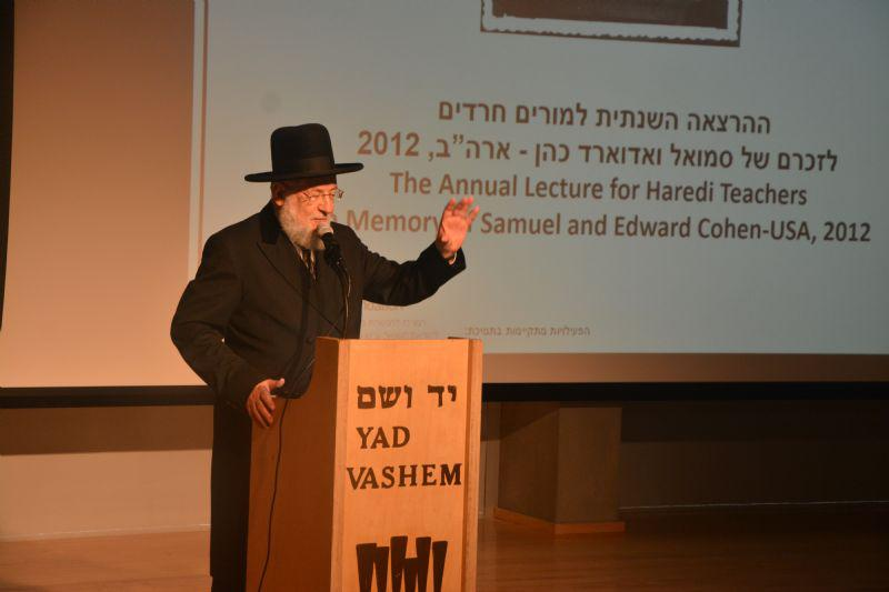 The Annual Lecture for Haredi Teachers in Memory of Samuel and Edward Cohen (USA) on the moment of liberation was given by Yad Vashem Council Chairman and Chief Rabbi of Tel Aviv-Yafo Rabbi Israel Meir Lau, who was freed as a young boy from Buchenwald