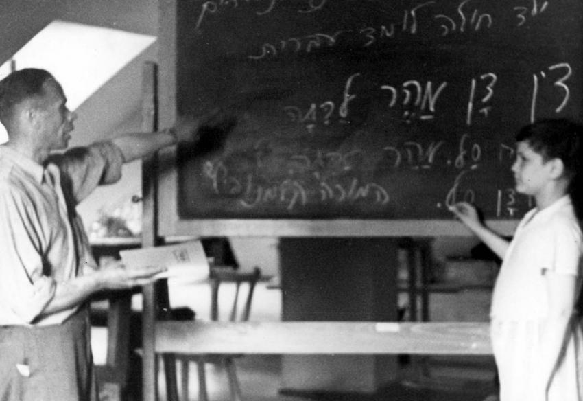 Hebrew Lesson in the DP Camp, Gauting, Germany
