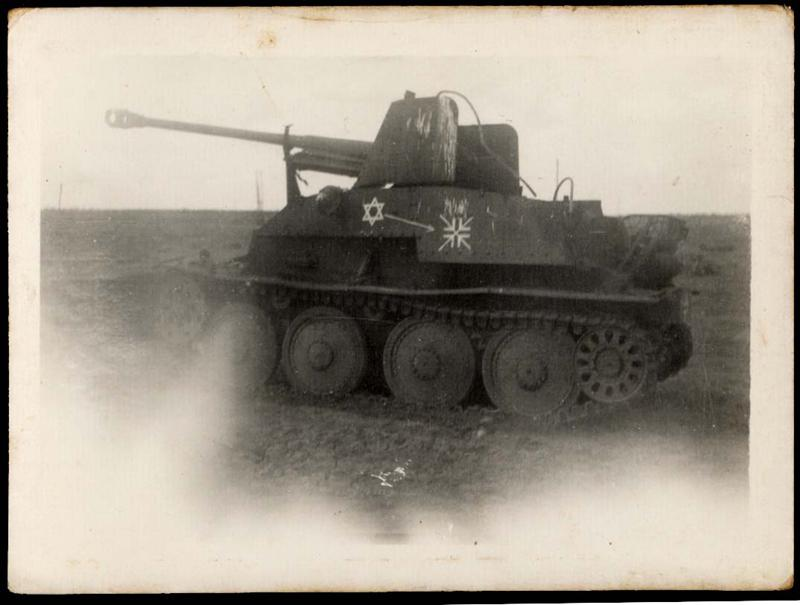North Africa, The Star of David drawn on a German Tank by soldiers of the Jewish Brigade Group
