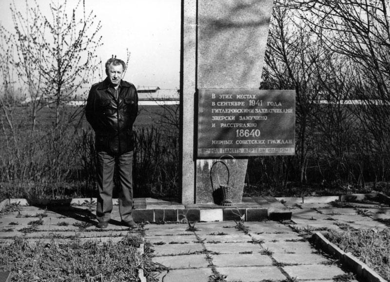 The memorial in the Shlemarka murder site