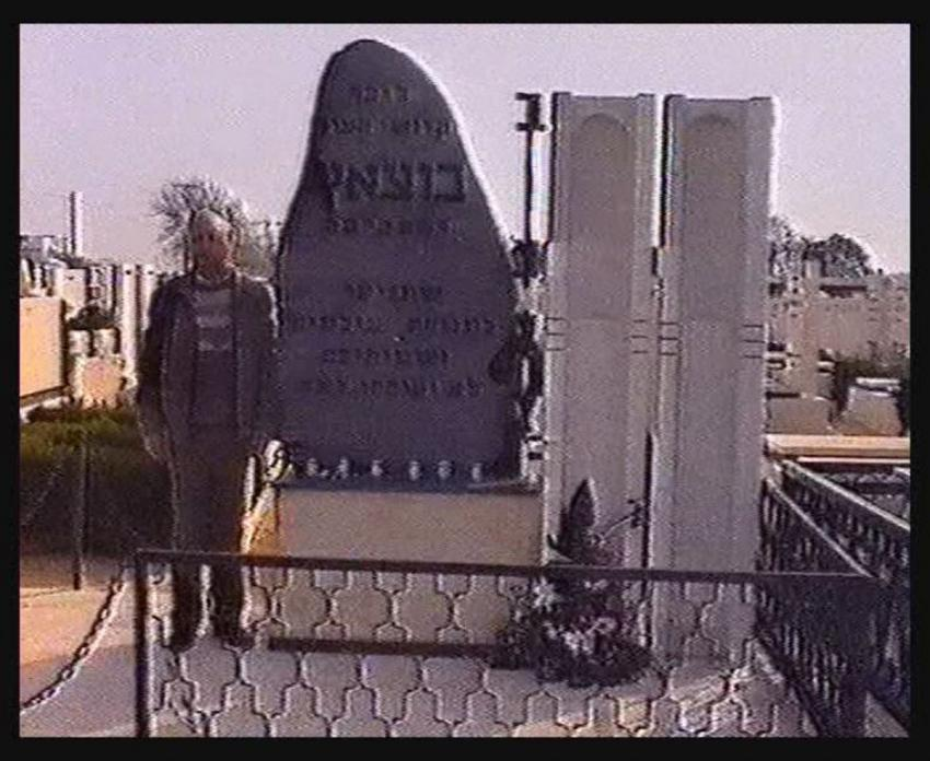 Monument in Holon (Israel) commemorating the Buczacz Jewish victims. Courtesy of Moti Karniel.
