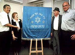 From left to right: Avner Shalev, Shoshana Roshkovsky, Avraham Roshkovsky and Arnon Mantver